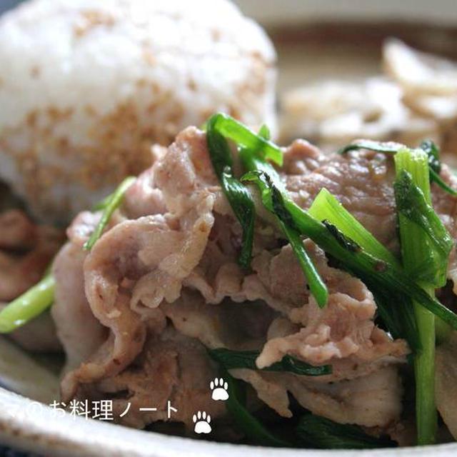 減塩メニュー☆豚肉とねぎのシイタケ風味炒め