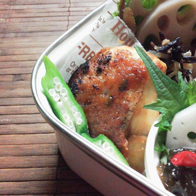 鯖の炙り赤味噌ハニーワインsauceのお弁当