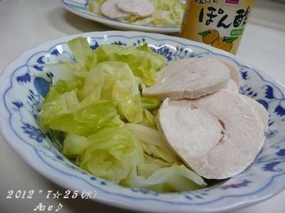 キャベツ丸ごと☆鶏ハム~