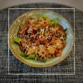 【レシピ】揚げたベーコンがドレッシングと絡まってとってもおいしい!/パリパリれんこんの水菜サラダ