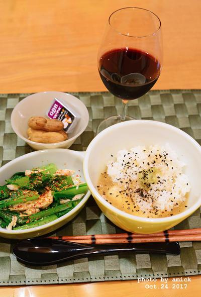 10月25日 水曜日 うずみ豆腐