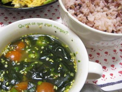 >*ご飯にかけても美味しい・簡単カレーわかめスープ by ひめやんさん