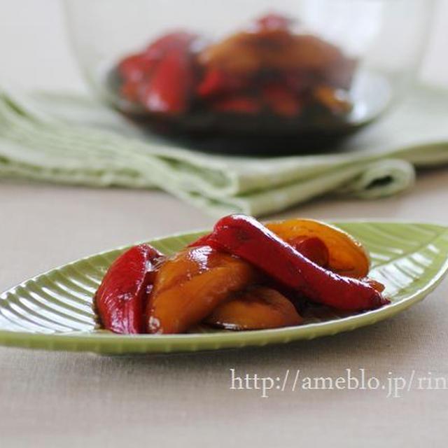 パプリカフライパン焼きマリネ