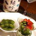 枝豆煮びたし、3酒の味わいで、赤むつのサケアパッツァ、新うどのジェノベーゼ稲庭饂飩