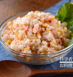 朝チャーハン☆鮭と玉子のみりん味