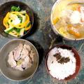 9月25日☆カロリーが控えめの全5品☆だって旅行でうーんとたくさん食べ過ぎのカエル腹