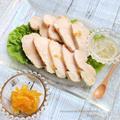 簡単レシピゆねりのしっとり鶏ハム