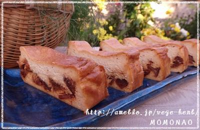 キャラメルアップルで♪ヘルシーベイクドチーズケーキ