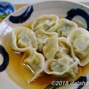 【レシピ】青菜の水餃子 煮干しだしでいただく上品で温かなスープ餃子