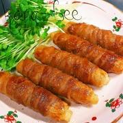お好きな食材を豚バラでクルクル♪「豚バラ巻き」レシピ