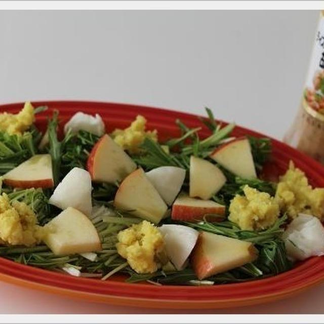お餅とさつまいもとりんごの新春サラダ☆