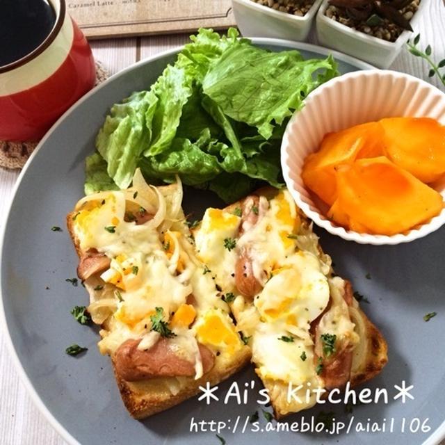 お店の味で朝食を♡絶品即席ソースでカフェ風オープンサンド♡