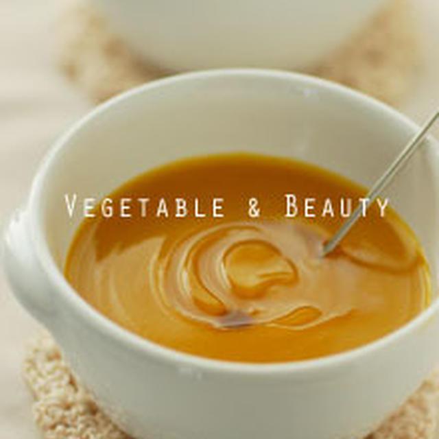 【若】 かぼちゃのひんやりデザートスープ
