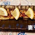 洋風・サンマ焼き♪ Baked Saury