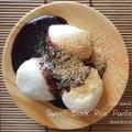 豆乳餅に黒米あんこ by culinaさん