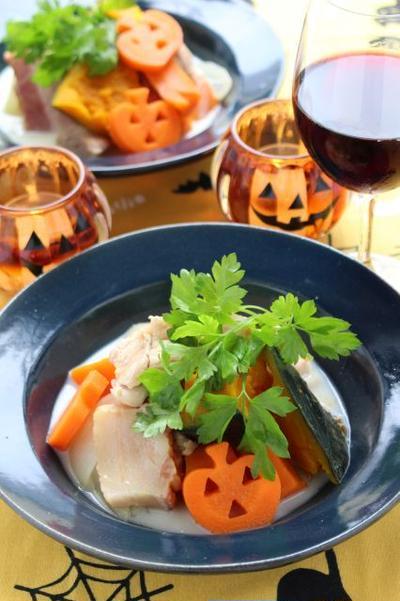 「鶏とかぼちゃのジンジャーミルクポトフ」「かぼちゃサラダ」