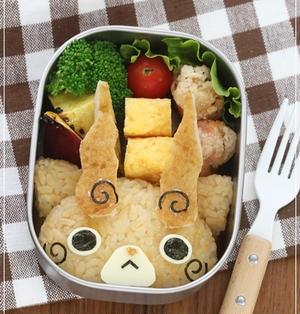 妖怪ウォッチ コマじろうのお弁当*キャラ弁レシピ