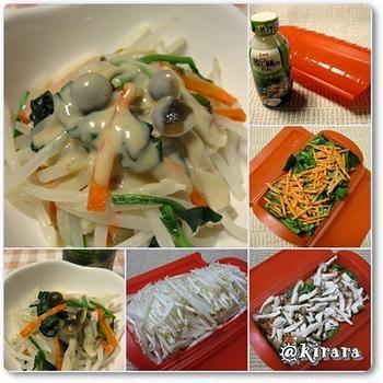 ◆温野菜のバーニャカウダサラダ