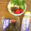 冬桃と鮑肝のサラダ