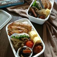豚ロースの醤油麹ガーリックグリル〜いちばんにばんのお弁当〜野田琺郷弁