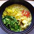 野菜もたくさん食べられる♪鱈のカレー豆乳鍋 by TOMO(柴犬プリン)さん