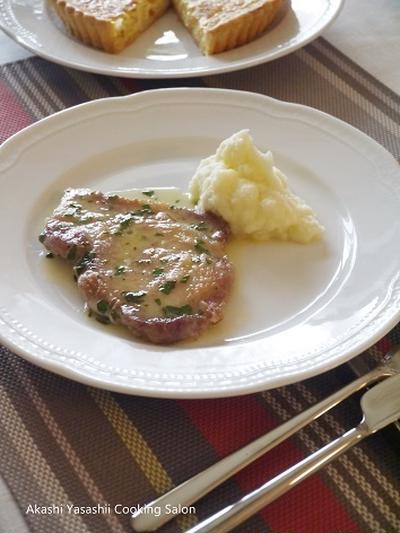 5・6月料理レッスンレポ