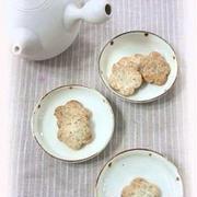 卵・バター・牛乳不使用の紅茶ジンジャークッキー。