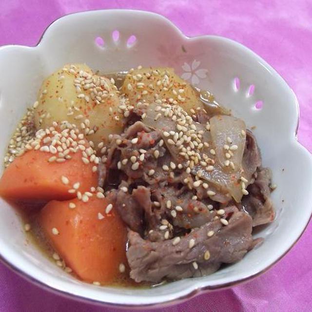 韓国風◆肉じゃが