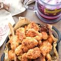 ♡今日のおつまみ♡鶏のささ身deケンタ風ポップコーンチキン♡レシピあり♡