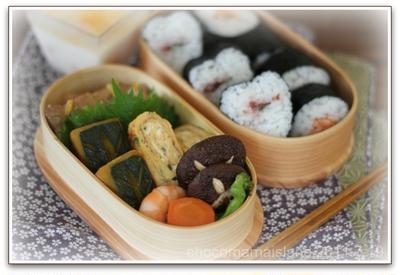 今日のお弁当(ハート型海苔巻き&豚の生姜焼き弁当)