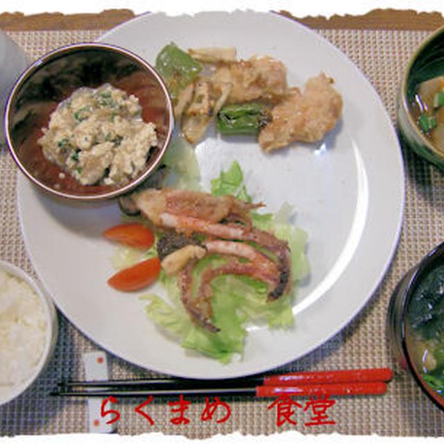 【チキンと焼き野菜】定食♪