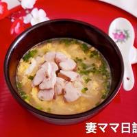 「ブリのおじや」♪ Yellowtail Rice Soup