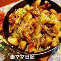 鶏じゃがいものカリッとソテー&イラン菓子ハルヴァ♪ Fried Chicken & Potato