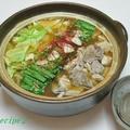 もつキムチ鍋 by ei-recipeさん