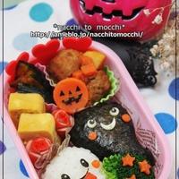 *ハロウィン*白黒おばけちゃんのお弁当♪