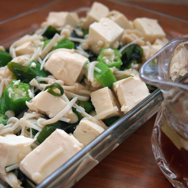 オクラとわかめ、えのきの豆腐サラダ