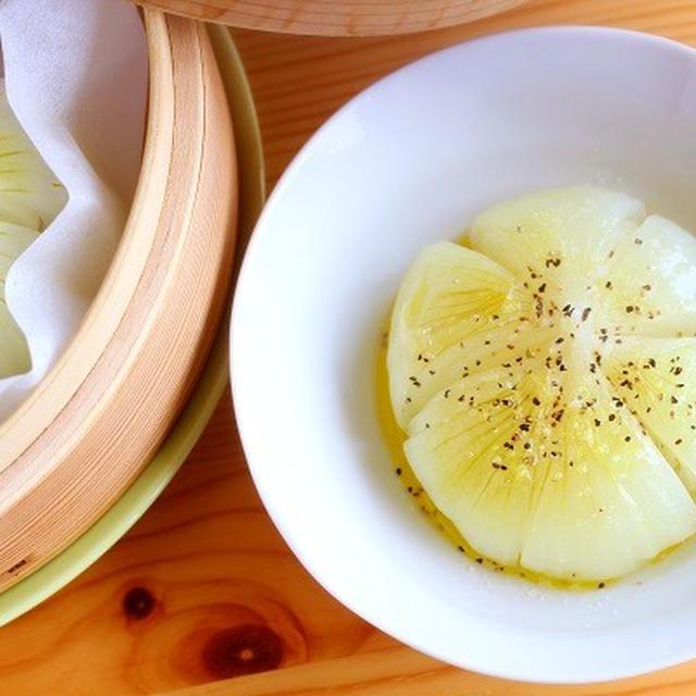 蒸籠・蒸し器レシピ【新玉ねぎのせいろ蒸し~オリーブオイル味・バター味】