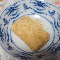 うきうき!米ぬか生活 つきたて米ぬかを使って♪