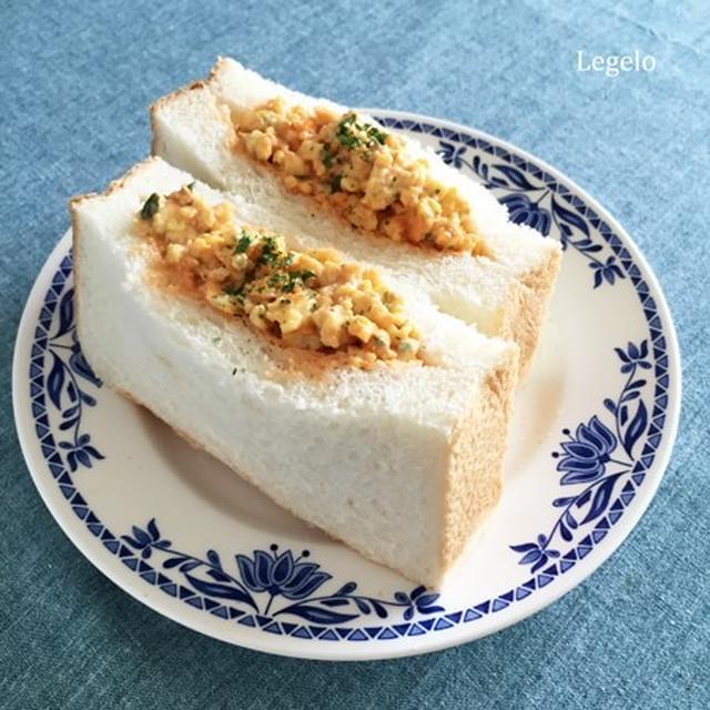 豆乳スクランブルエッグ+オーロラソース♪ 焼かないポケットサンド