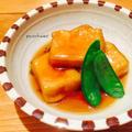 私の大好きな給食メニュー*高野豆腐のオランダ煮