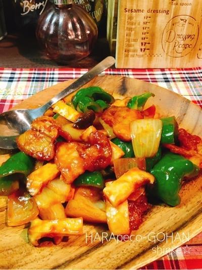 あるもの野菜でいいじゃない!たっぷり野菜の酢豚風。