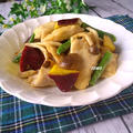 ボリューム満点♪鶏むね肉とさつま芋の麺つゆ炒め