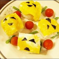 ハロウィンな食卓②~てまり寿司~