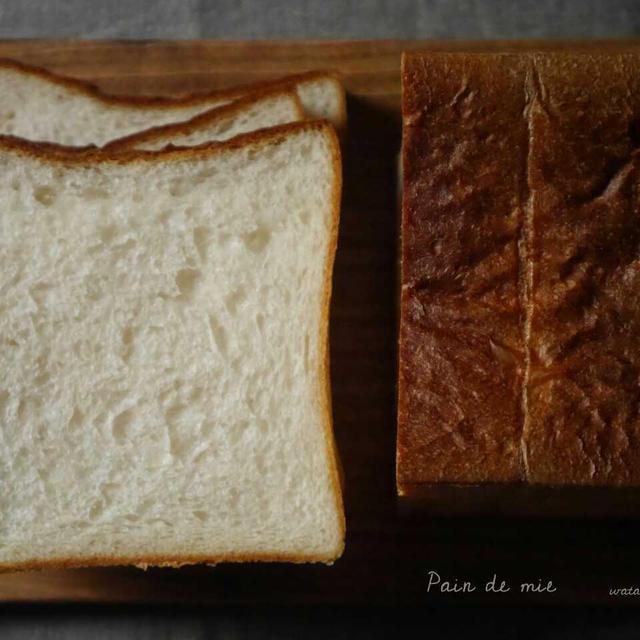 コムシノワのパン・ド・ミ。。。からの、春休みの課題。