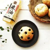 米油で作る フォカッチャ風〔ボーソー米油レシピ23〕