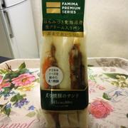ファミリーマート ファミマプレミアムサンド 炙り焼豚のサンド