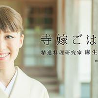 #peacecafehawaii 渋谷ヒカリエ内のピーチカフェハワイさんのお弁当植物性...