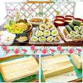 焼きネギと牛肉で~すき焼き風太巻き*3種類の巻き寿司で節分♪&京風出し巻きレシピ