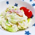 ★カリカリベーコンと新玉ねぎのポテトサラダ★ by みみこさん