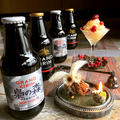 冷凍ビールとみかんの フローズンカクテル